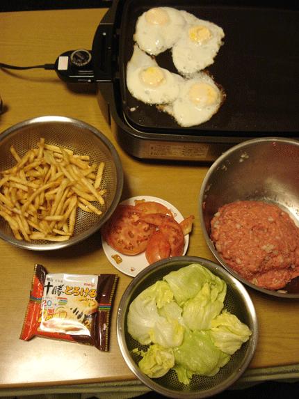 ハンバーガー作りました