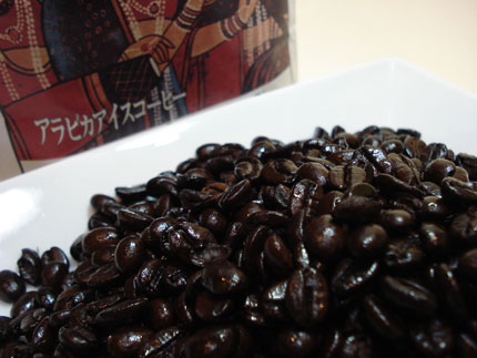 アイスコーヒー用 豆 1.jpg