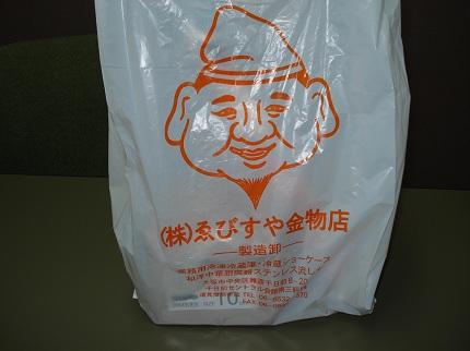 道具屋筋のお店.jpg