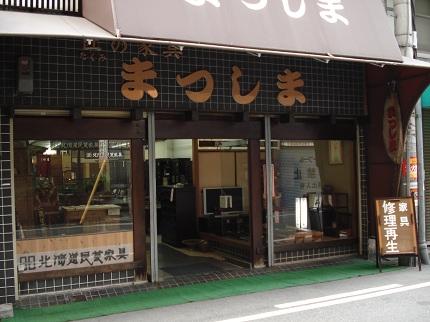 雰囲気のあるお店.jpg