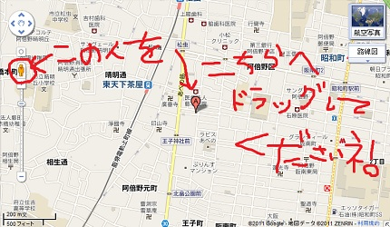 喫茶るんるんの地図.jpg